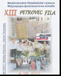 2017-Petrovec
