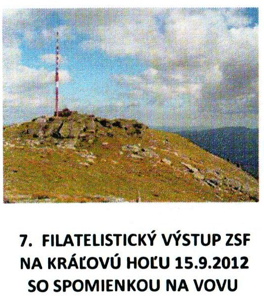 Listok-KrHola
